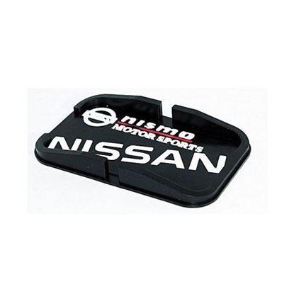 Picture of Nissan Anti Slip Skid Proof Non Slip Dash Mat Universal Mobile Holder Mount