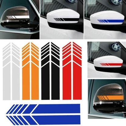 Picture of Side mirror 2pcs Rear View Mirror Stickers Reflective Car Stickers 3d Film (White)
